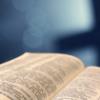Soirée étude biblique : Jésus, l'Incomparable !